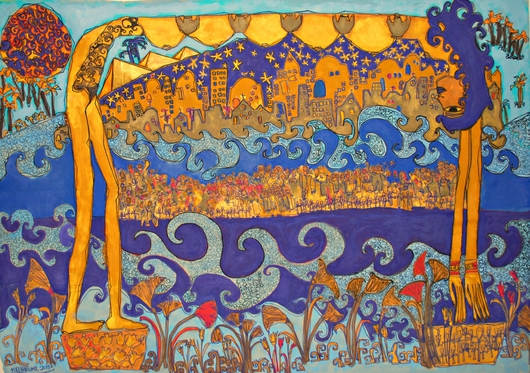 Nut Over Tahrir from the monaart collection by Mona A. El-Bayoumi